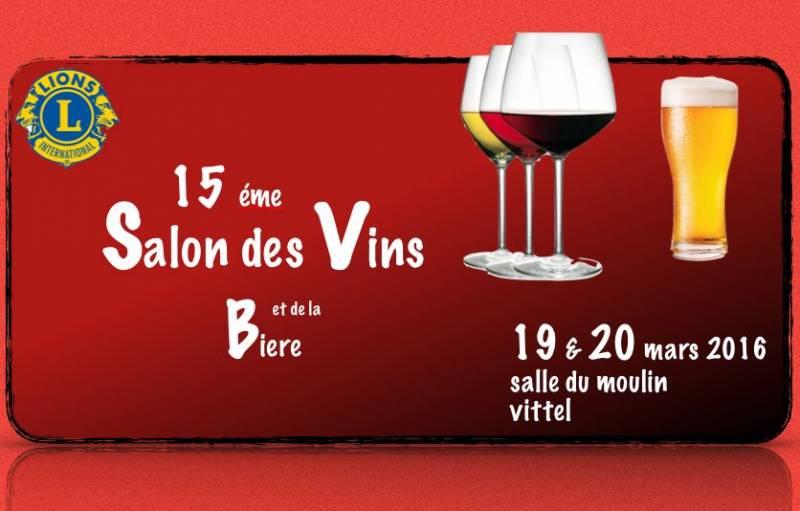 salon_vin