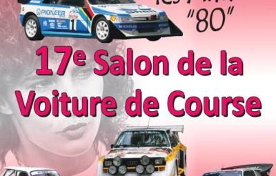 salon-voiture-de-course-retro-80s