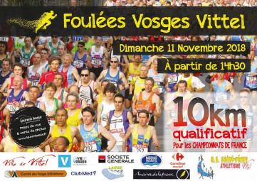 Affiche Foulées Vosges Vittel