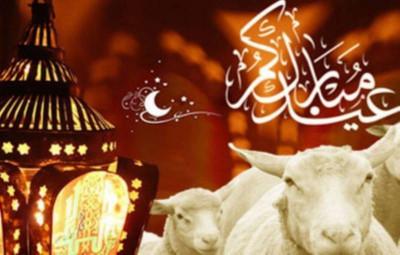 Fête de l'Aid Al Adha (photo d'illustration)